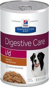digestive_care_dog